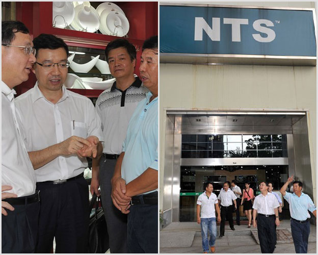 deputy mayor of Guangzhou government visited NTI